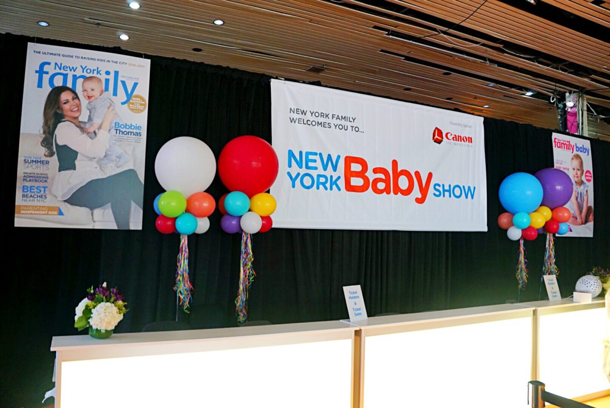 The New York Baby Show Event